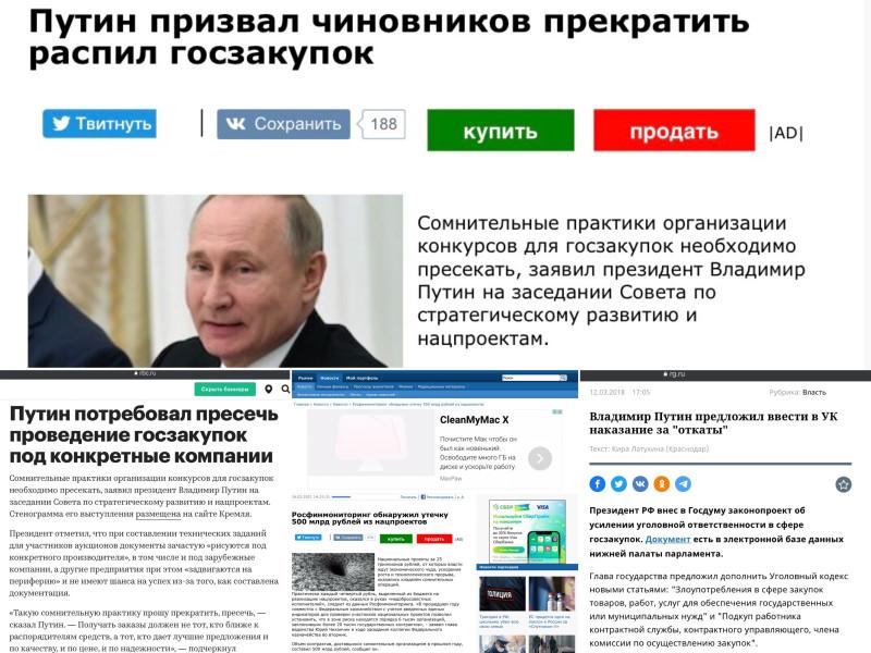 Госконтракты Кувшинникова, Воропанова и Вологдагражданстрой (1).JPG