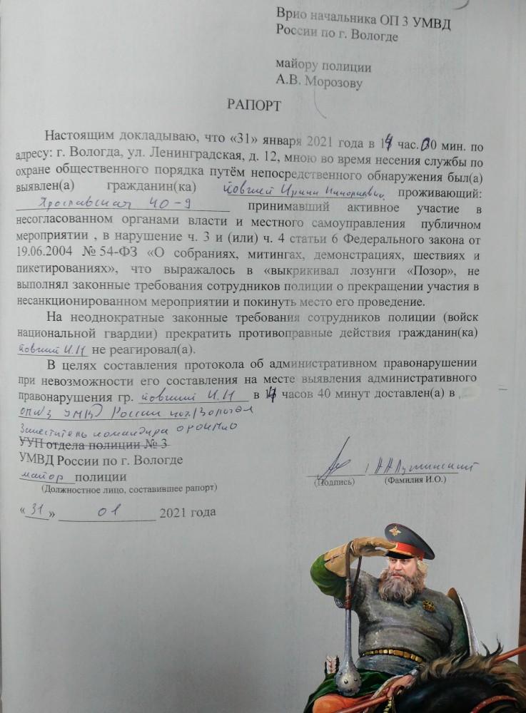 Генерал Виктор Пестерев и фантазийный реализм (3).JPG