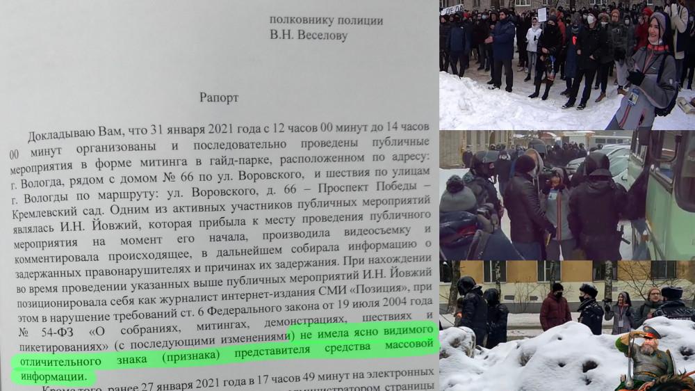 Генерал Виктор Пестерев и фантазийный реализм (4).JPG