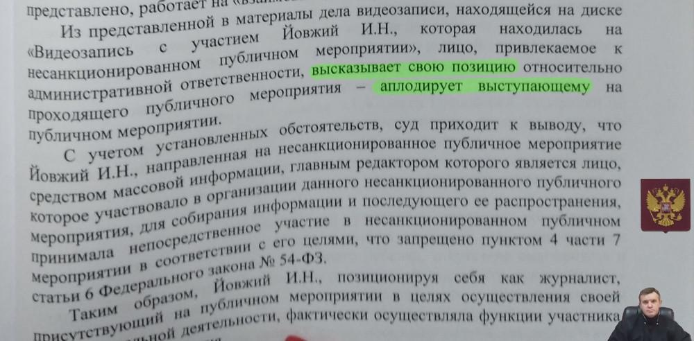 Судья Александр Колодезный в жанре фантаийного реализма.JPG