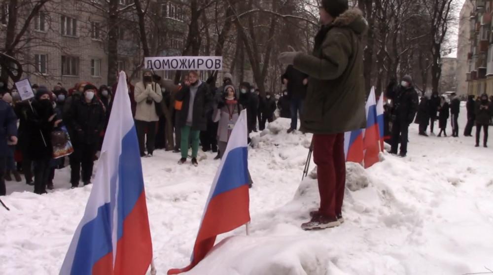 Судья Александр Колодезный в жанре фантазийного реализма.JPG