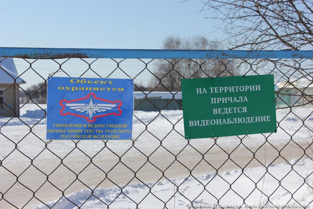 Кирилловский район Горицы, незаконная стройка причала (49)