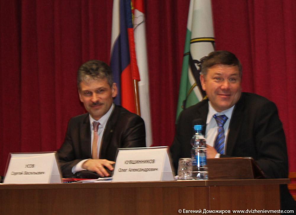 Олег Кувшинников и Сергей Усов
