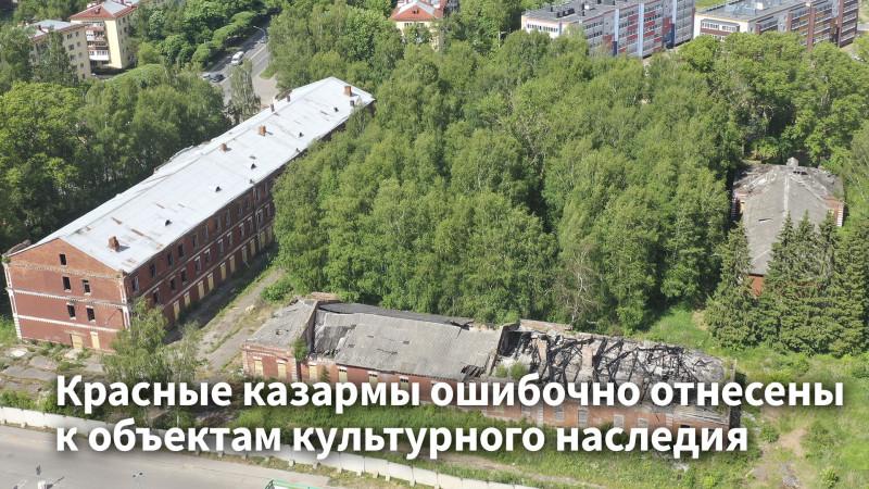 Вологда. КРасные казармы (2).jpg