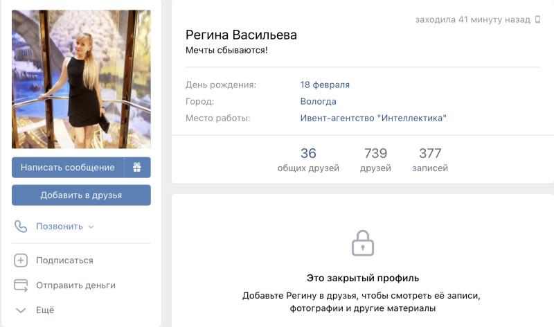 ЗАО Горстройзаказчик Вологда и участок в Бывалово (16).PNG