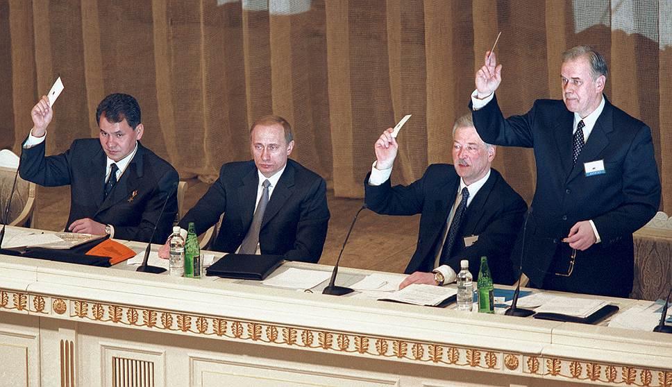 Путин основатель Единой России.jpg