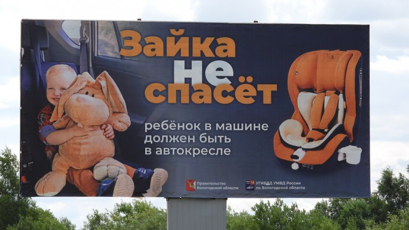 Единая Россия партия жуликов и воров. Выборы 2021 (3).JPG