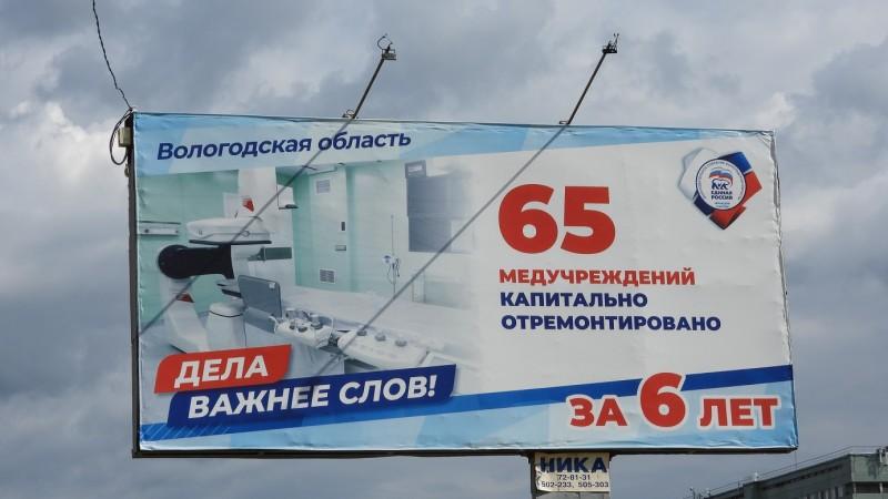 Единая Россия партия жуликов и воров. Выборы 2021 (4).JPG