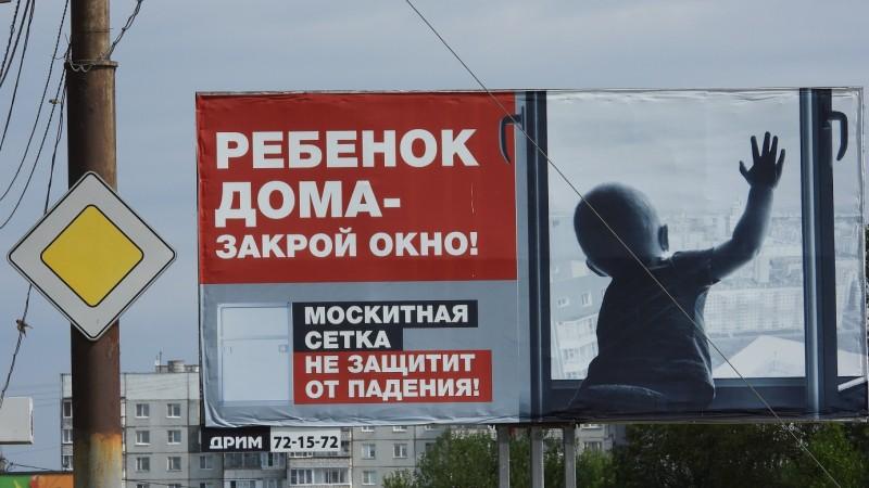 Единая Россия партия жуликов и воров. Выборы 2021 (6).JPG