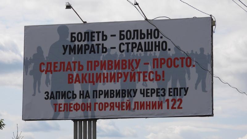 Единая Россия партия жуликов и воров. Выборы 2021 (7).JPG