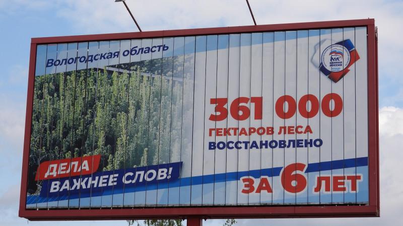 Единая Россия партия жуликов и воров. Выборы 2021 (8).JPG