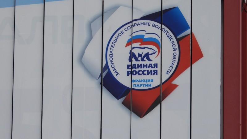 Единая Россия партия жуликов и воров. Выборы 2021 (9).JPG
