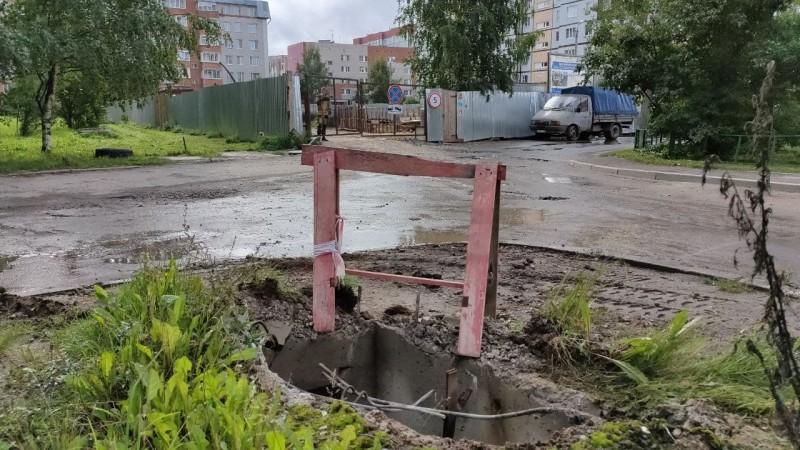 губернатор Кувшинников  и  ООО Восток-строй (2).jpg