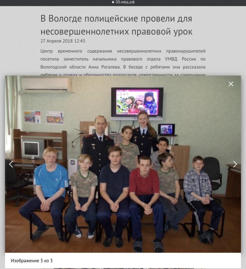 Генерал Виктор Пестерев и Анна Рогалева теряют честь (2).PNG