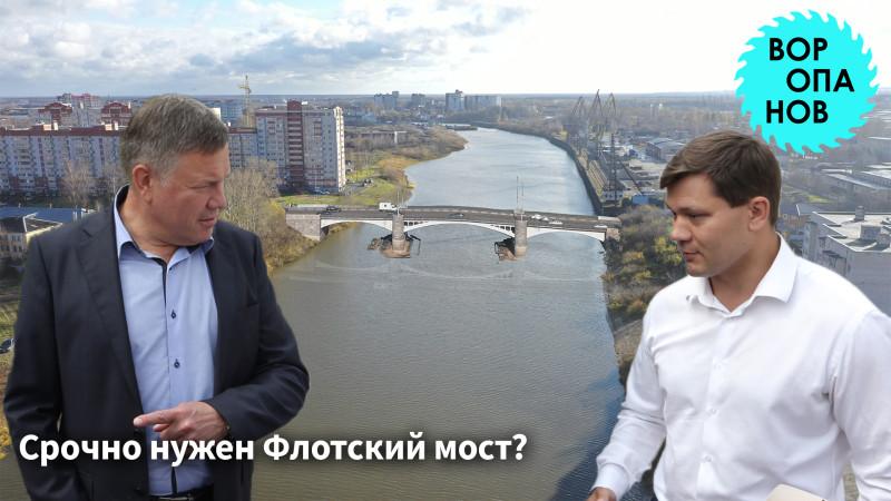 Мост на Флотском переулке в Вологде (15.jpg