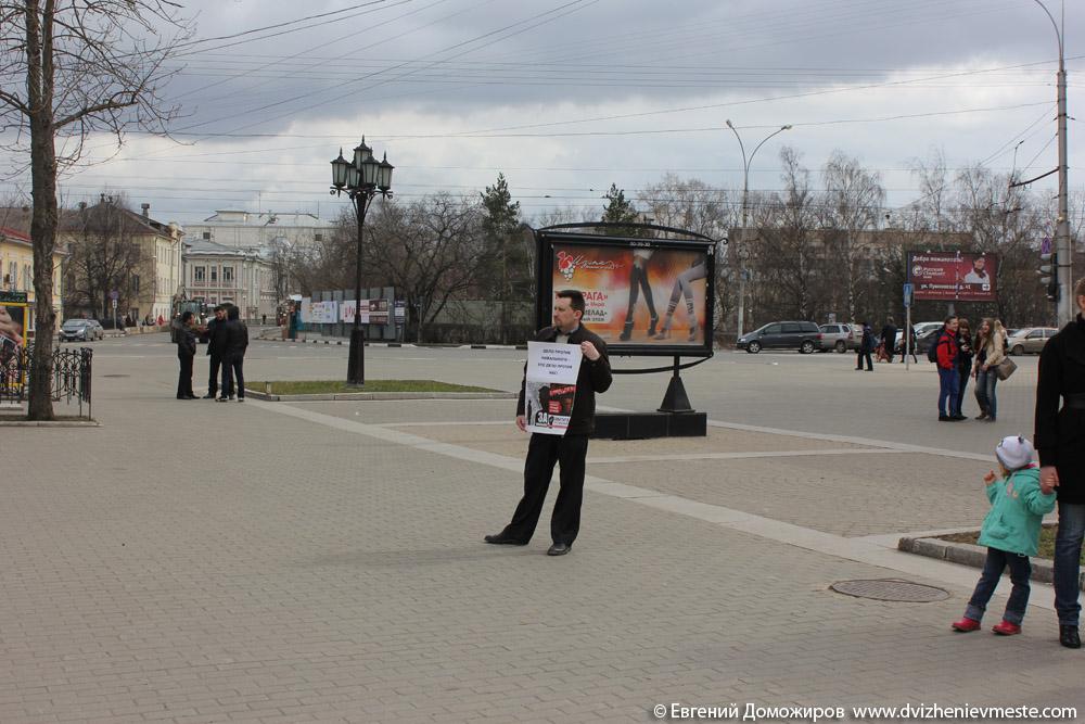 Пикеты в защиту Алексея Навального и против политических репрессий (17)