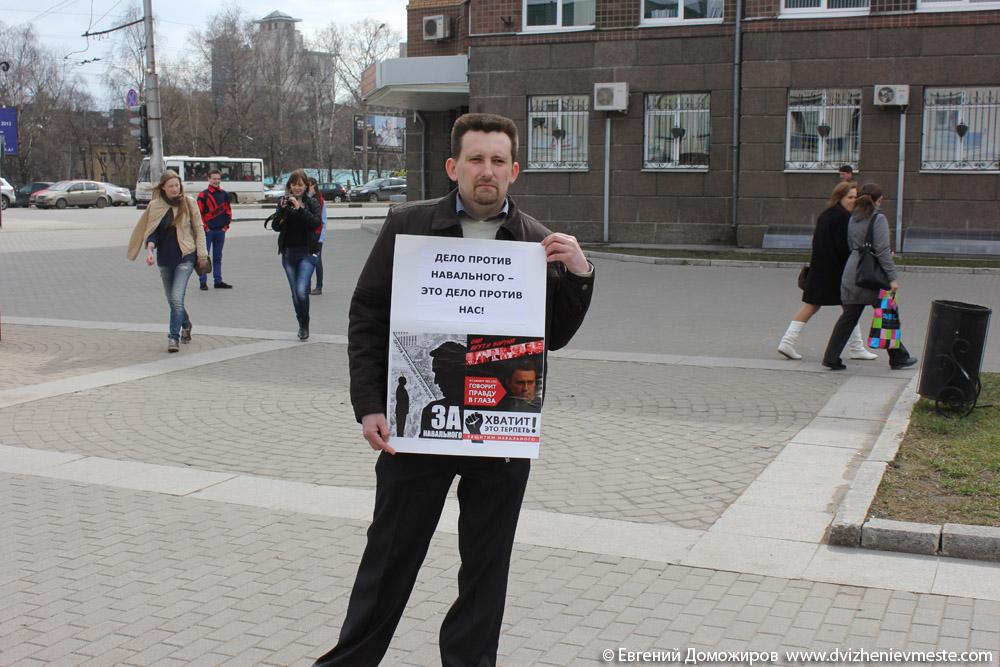 Пикеты в защиту Алексея Навального и против политических репрессий (19)