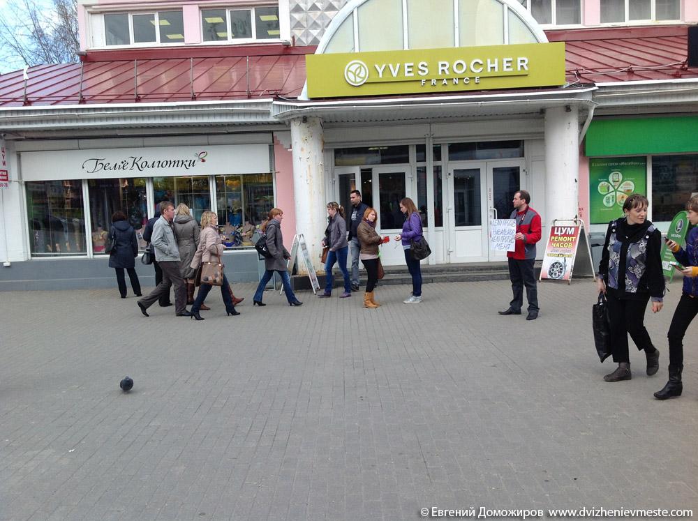 пикеты в поддержку Алексея Навального (2)