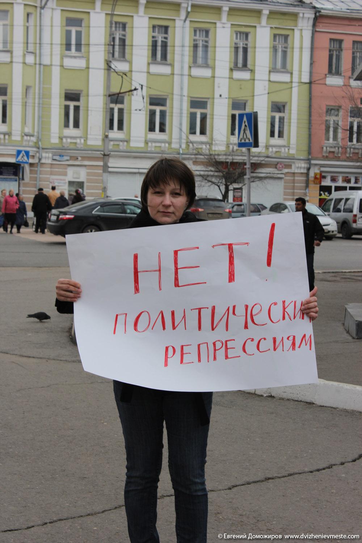 Пикеты в защиту Алексея Навального и против политических репрессий (5)