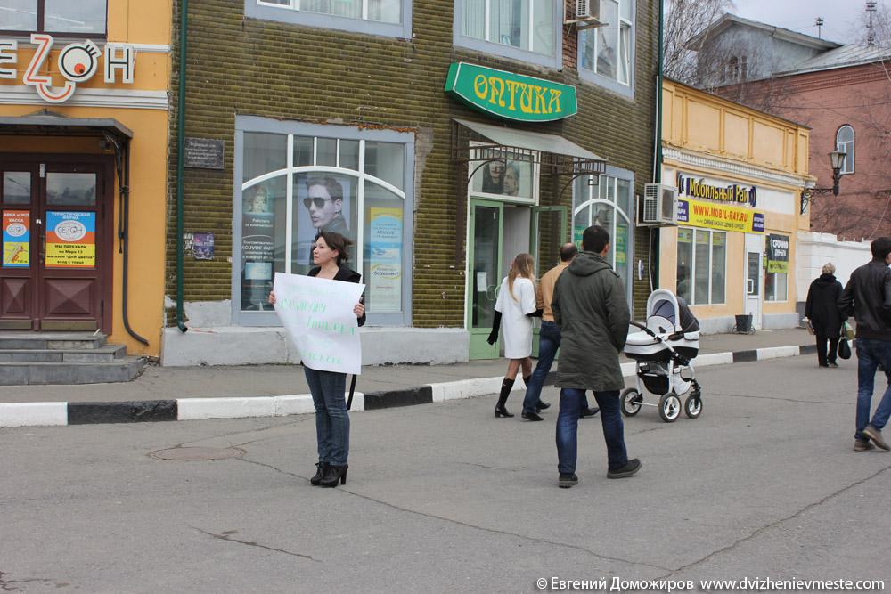 Пикеты в защиту Алексея Навального и против политических репрессий (1)