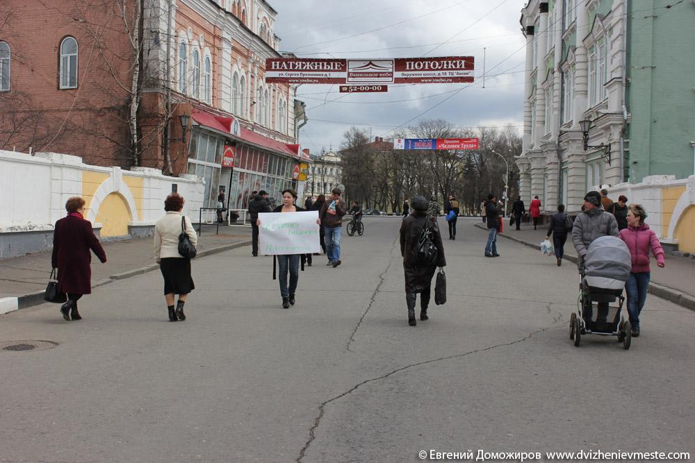 Пикеты в защиту Алексея Навального и против политических репрессий (20)