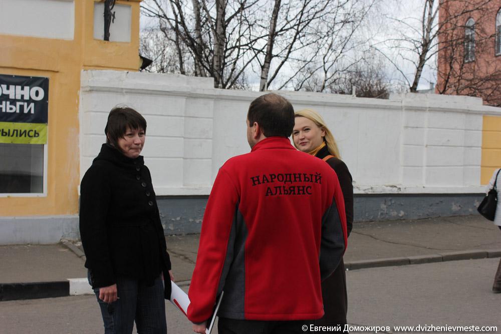 Пикеты в защиту Алексея Навального и против политических репрессий (11)
