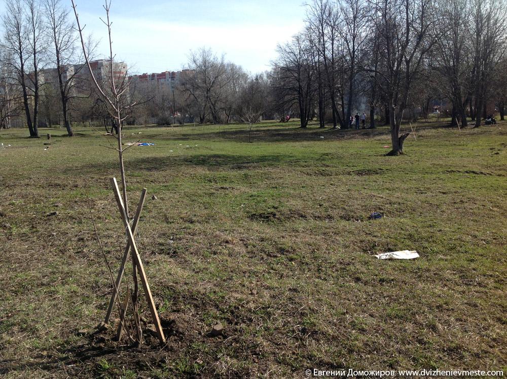 Ковыринский парк. Вологда (2)