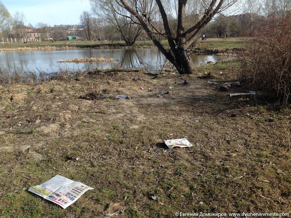 Ковыринский парк. Вологда (5)