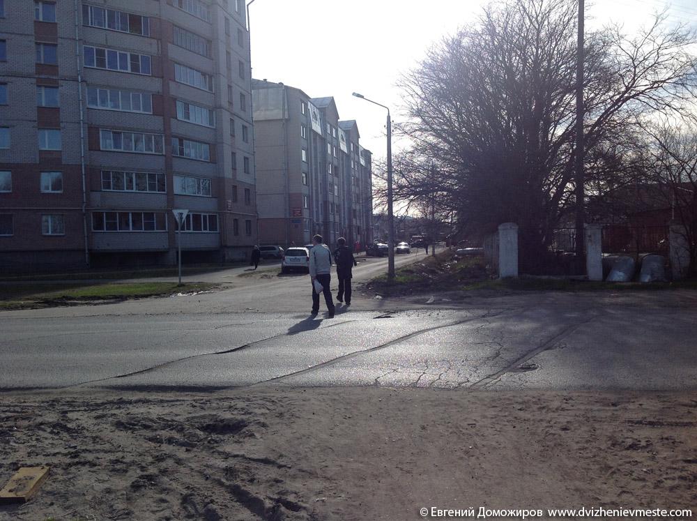 Ковыринский парк. Вологда (1)