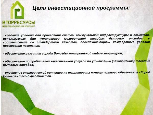 _020_Полигон Пасынково-4