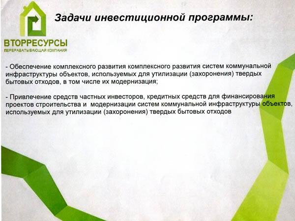 _020_Полигон Пасынково-5