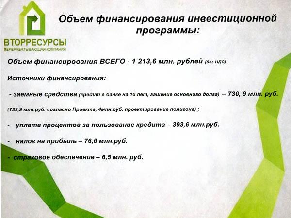 _020_Полигон Пасынково-7