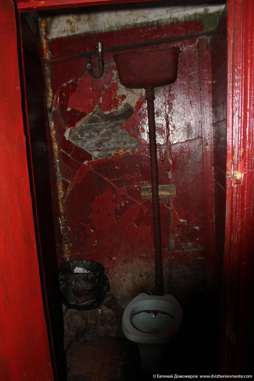 Туалеты с геями в москве 22 фотография