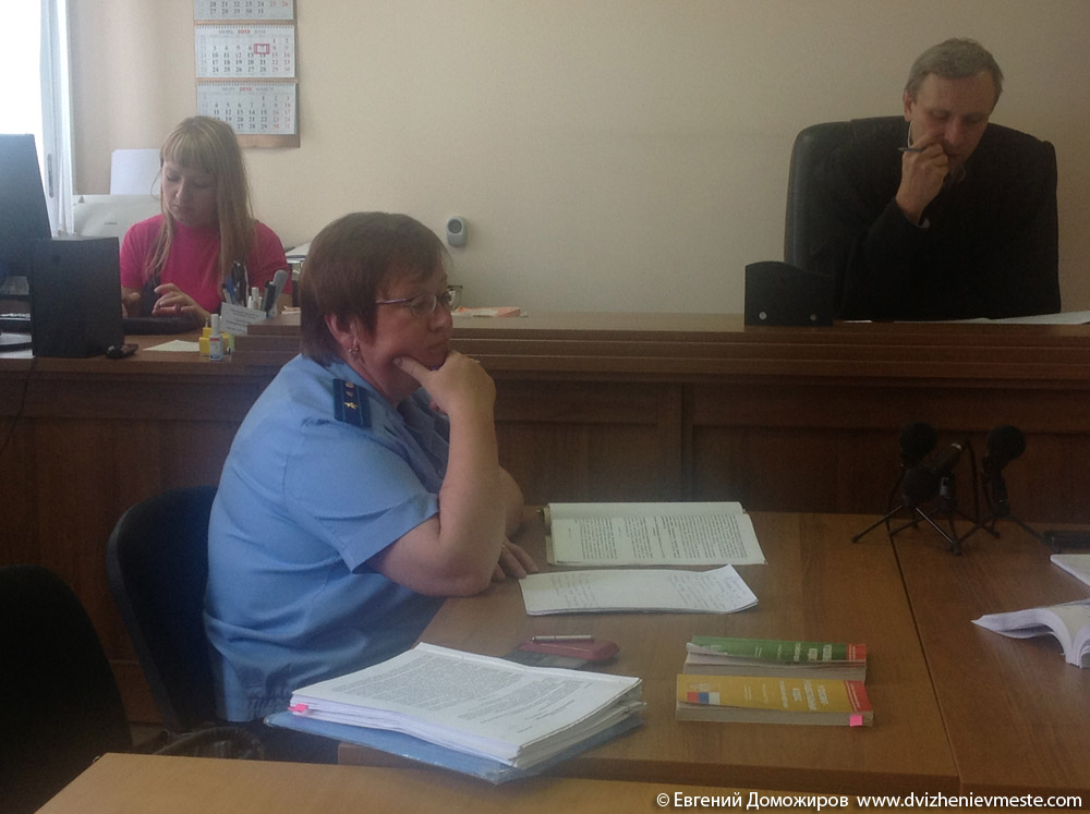 судья Чеснаков и прокурор Шпынева