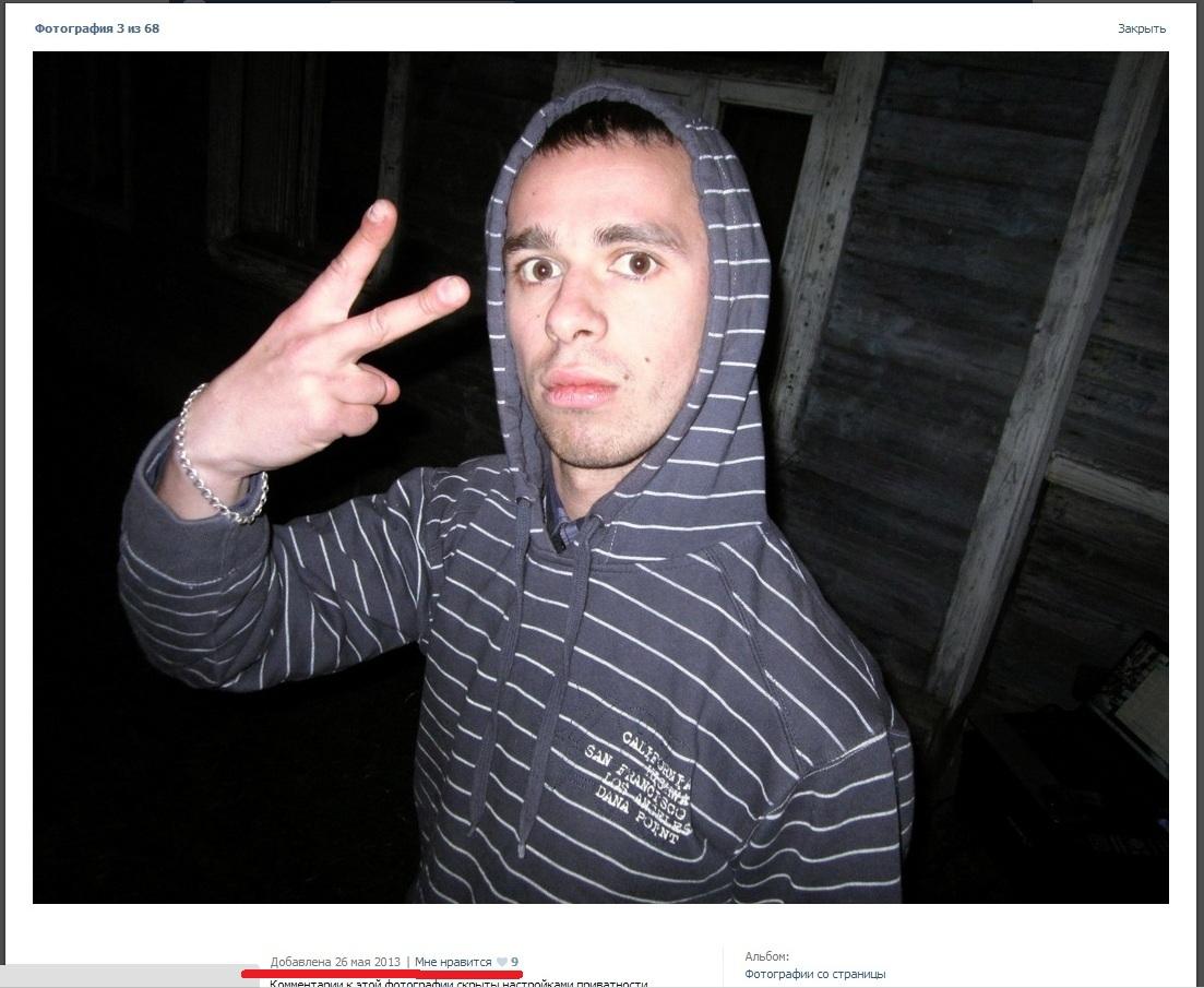 Николай Трапезников обвиняемый в убийстве