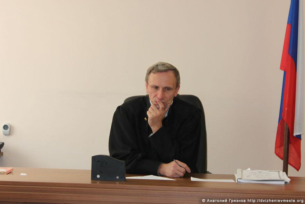судья Чесноков