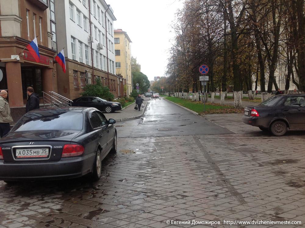 Стоянка у Вологодской областной прокуратуры