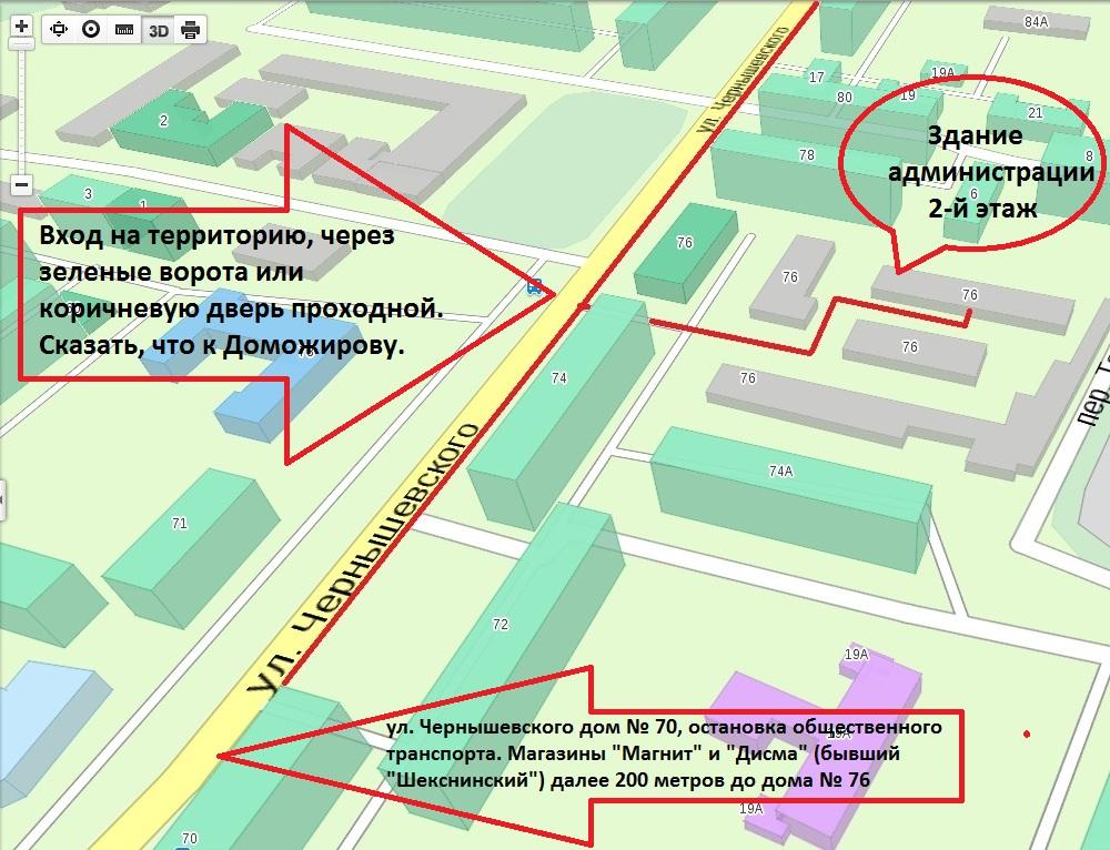 Карта Чернышевского 76