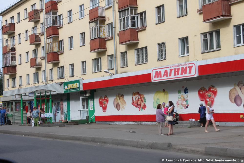 Вологда. Чернышевского 76. офис движения Вместе (10)