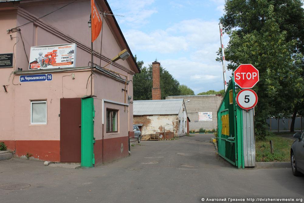 Вологда. Чернышевского 76. офис движения Вместе (8)