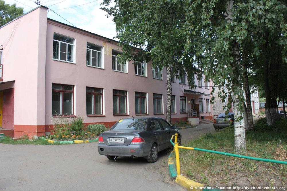 Вологда. Чернышевского 76. офис движения Вместе (3)