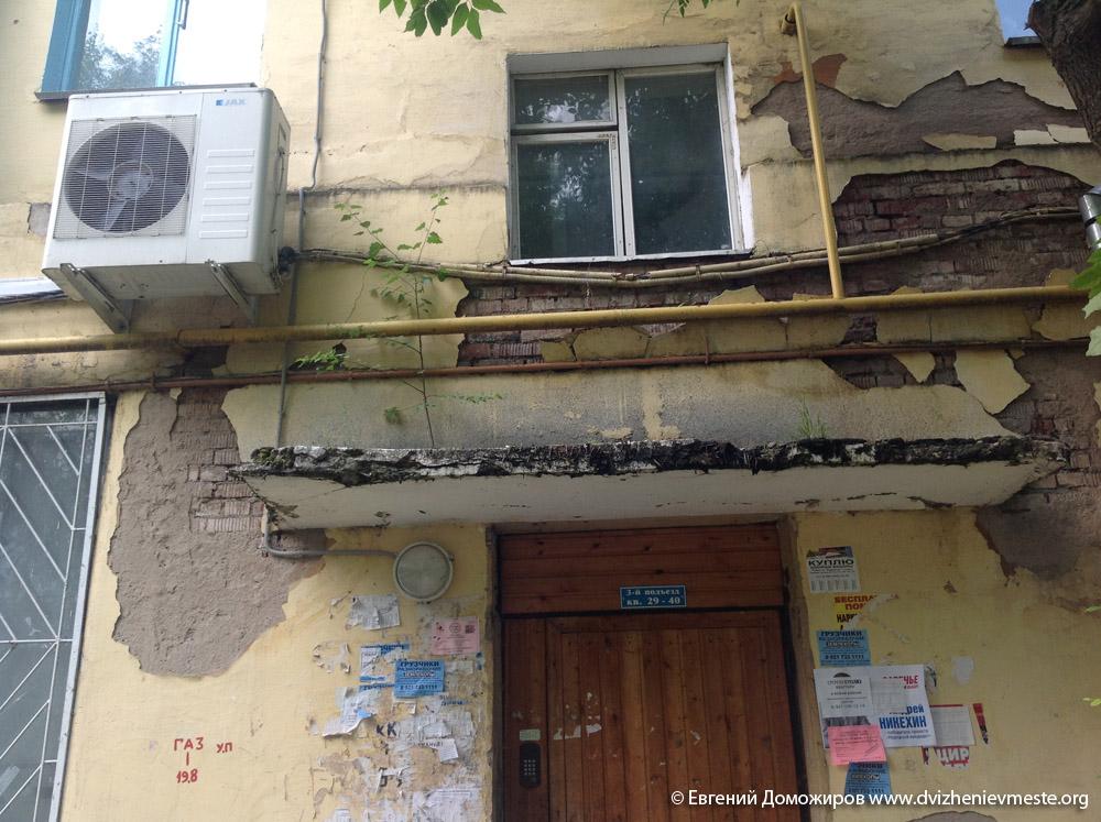Вологда. Чернышевского 116 (7)