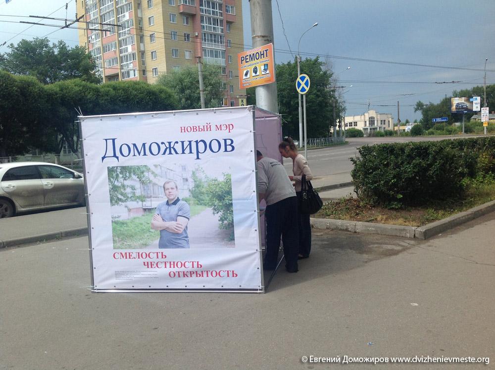 КУБ за Доможирова на ЧЕрнышевского 116 (1)