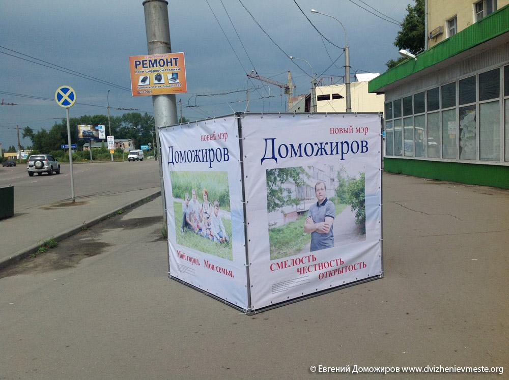 КУБ за Доможирова на ЧЕрнышевского 116 (2)