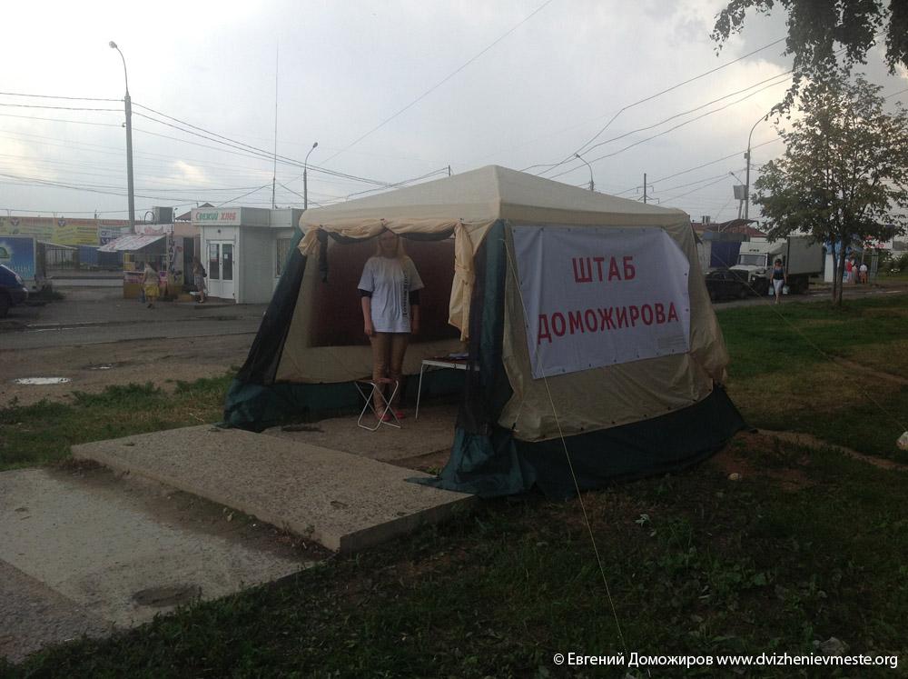 Штаб-палатка на Дальней