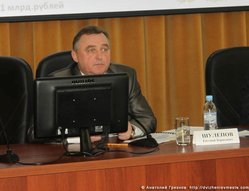 Шулепов Евгений Борисович прямо с ценником во сколько он обходится городу ежегодно