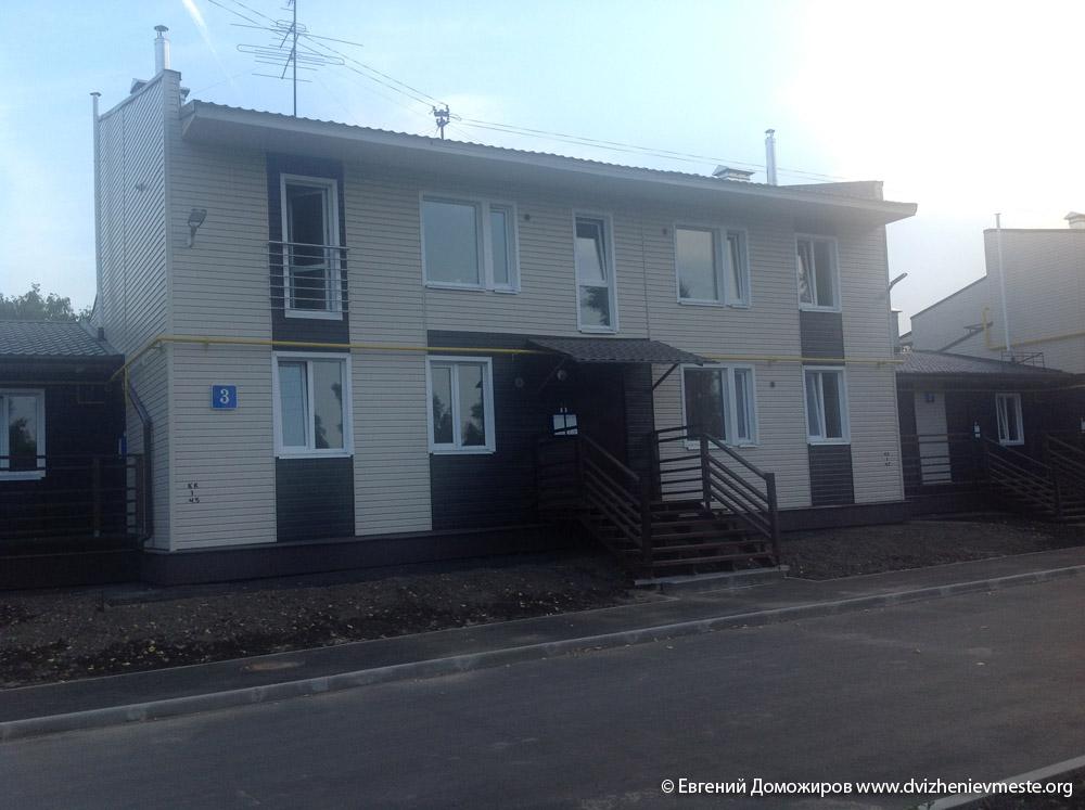 Вологда. Узкий переулок 3