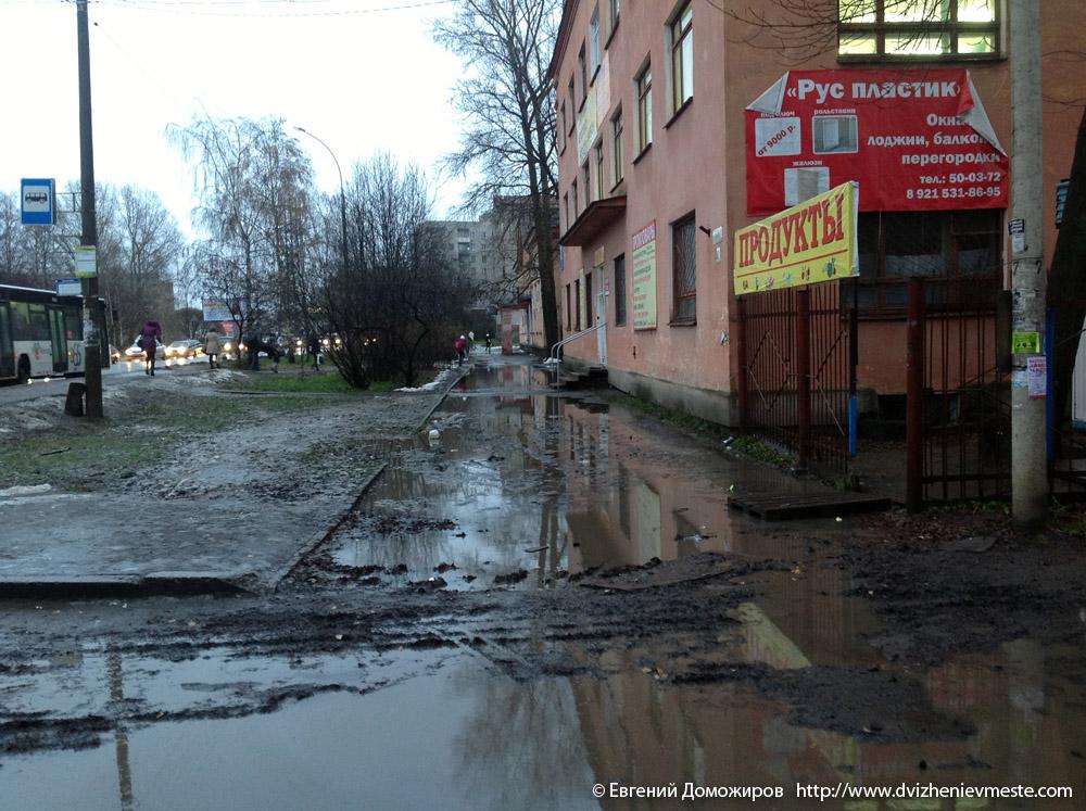 Вологда, Прокатова 8