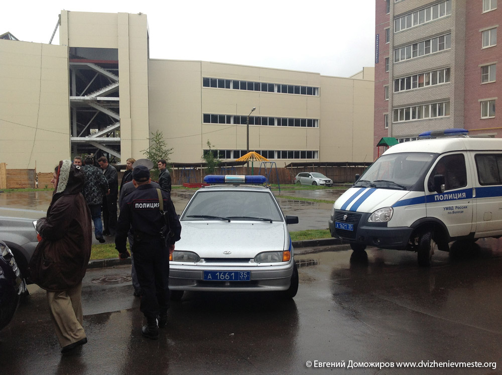 Вологда. точечная застройка на Сухонской (2)