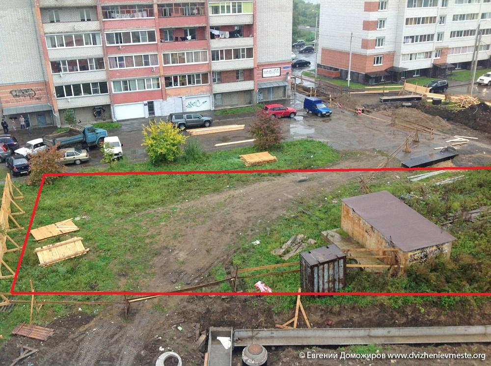 Вологда. точечная застройка на Сухонской (5)